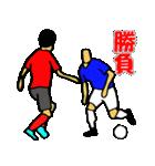 サッカー選手スタンプ3(個別スタンプ:17)