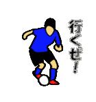 サッカー選手スタンプ3(個別スタンプ:18)