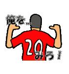 サッカー選手スタンプ3(個別スタンプ:19)