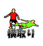 サッカー選手スタンプ3(個別スタンプ:20)