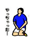 サッカー選手スタンプ3(個別スタンプ:23)