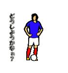 サッカー選手スタンプ3(個別スタンプ:24)