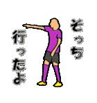 サッカー選手スタンプ3(個別スタンプ:25)