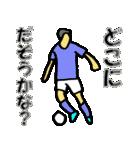 サッカー選手スタンプ3(個別スタンプ:26)