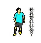 サッカー選手スタンプ3(個別スタンプ:29)