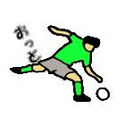 サッカー選手スタンプ3(個別スタンプ:31)