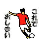 サッカー選手スタンプ3(個別スタンプ:32)
