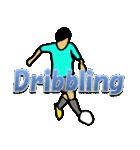サッカー選手スタンプ3(個別スタンプ:33)