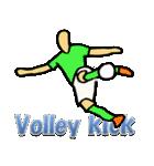 サッカー選手スタンプ3(個別スタンプ:35)