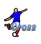 サッカー選手スタンプ3(個別スタンプ:38)