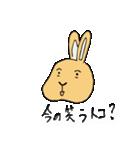 兎君(個別スタンプ:2)