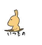 兎君(個別スタンプ:6)