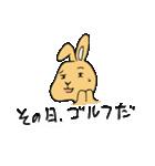 兎君(個別スタンプ:8)