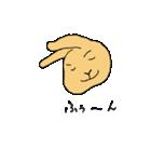 兎君(個別スタンプ:11)