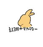 兎君(個別スタンプ:14)