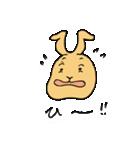 兎君(個別スタンプ:15)