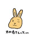 兎君(個別スタンプ:16)