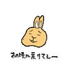 兎君(個別スタンプ:18)