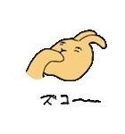 兎君(個別スタンプ:20)