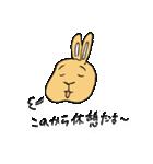 兎君(個別スタンプ:21)