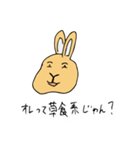 兎君(個別スタンプ:22)