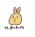 兎君(個別スタンプ:25)