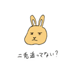 兎君(個別スタンプ:30)