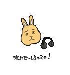 兎君(個別スタンプ:31)