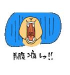 兎君(個別スタンプ:33)