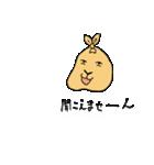 兎君(個別スタンプ:37)