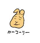 兎君(個別スタンプ:39)