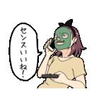 電話越しでモテる女(個別スタンプ:04)