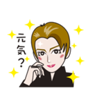 きらきら歌劇団〜男役編〜(個別スタンプ:18)