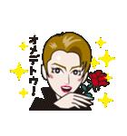 きらきら歌劇団〜男役編〜(個別スタンプ:20)