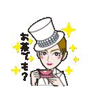 きらきら歌劇団〜男役編〜(個別スタンプ:36)