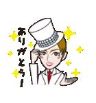 きらきら歌劇団〜男役編〜(個別スタンプ:37)