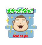 備後弁ガっちん&クっちん3(個別スタンプ:01)