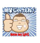 備後弁ガっちん&クっちん3(個別スタンプ:02)