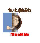 備後弁ガっちん&クっちん3(個別スタンプ:04)