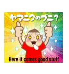 備後弁ガっちん&クっちん3(個別スタンプ:05)