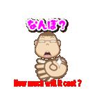 備後弁ガっちん&クっちん3(個別スタンプ:07)