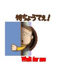備後弁ガっちん&クっちん3(個別スタンプ:08)