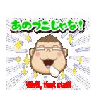 備後弁ガっちん&クっちん3(個別スタンプ:13)
