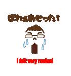 備後弁ガっちん&クっちん3(個別スタンプ:15)