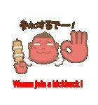備後弁ガっちん&クっちん3(個別スタンプ:18)