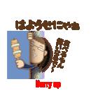 備後弁ガっちん&クっちん3(個別スタンプ:20)
