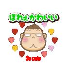 備後弁ガっちん&クっちん3(個別スタンプ:22)