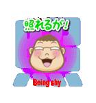 備後弁ガっちん&クっちん3(個別スタンプ:23)