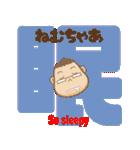 備後弁ガっちん&クっちん3(個別スタンプ:25)