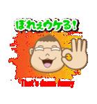 備後弁ガっちん&クっちん3(個別スタンプ:27)